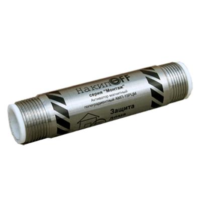 Магнитный активатор воды серии Монтаж предназначен для защиты от накипи ото